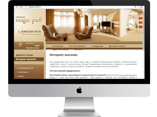 Интернет-магазин «Magic-Puff»