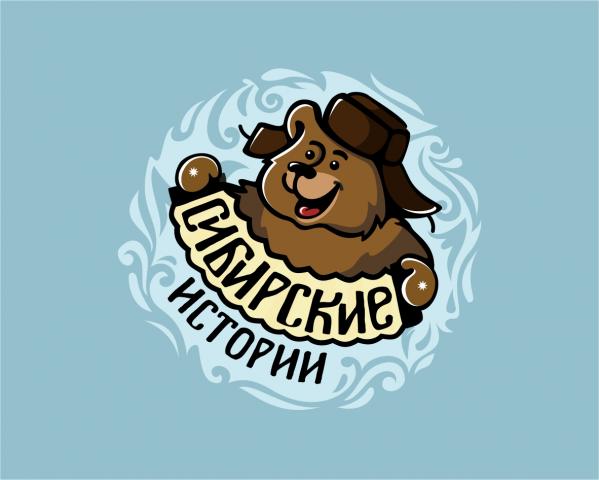 Сибирские истории - полуфабрикаты