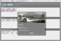 Аврора – это приложение для управления БД
