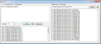 Программа автоматизации переименования файлов