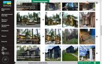Skog Homes
