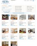 Kvartirka152.ru — сайт краткосрочной аренды квартир