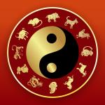 Horoscope Chinese  - мобильное приложение