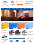 Gazavtomig.ru — спецтехника и автомобили ГАЗ