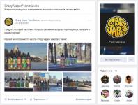 Crazy Vaper Челябинск (Вконтакте)