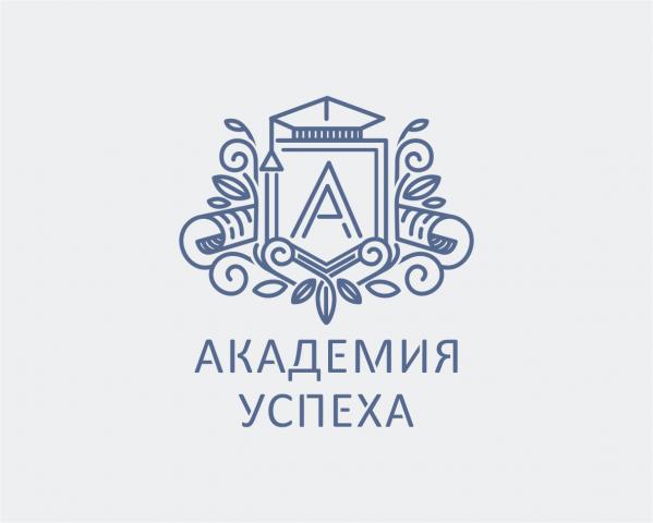 Академия успеха - центр подготовки к экзаменам