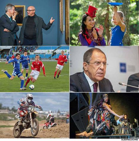 Репортажная фотосъемка спортивных и деловых мероприятий