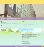Информационный портал активного отдыха
