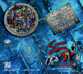 Обложка Альбома2