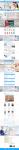 Landingpage для зубной клиники ИМПЛАНТМАТСЕР
