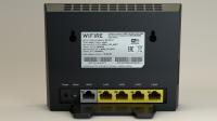 Линейка wi-fi роутеров компании QTECH