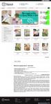 Магазин на Joomla по дизайну заказчика