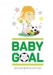 Создание франшизы Baby Goal