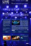 Сайт технических услуг для шоу