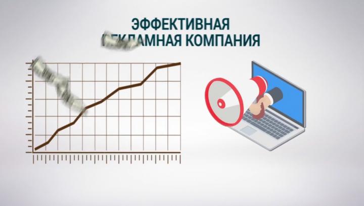 Промо-ролики в стиле видео-инфографика