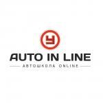 Автошкола Auto in line