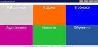Live Multimedia Market