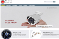 Сайт компании МТ Техно