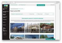 Skog-homes.ru