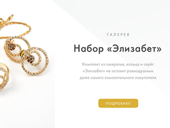 Главная страница varinia-store.ru