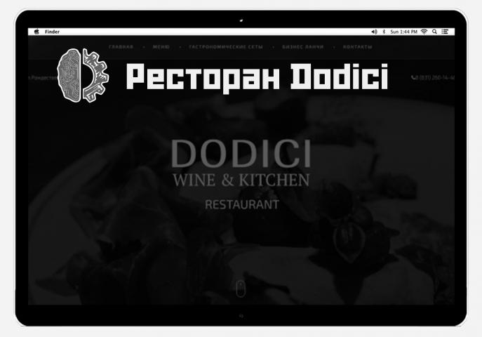 Ресторан Dodici