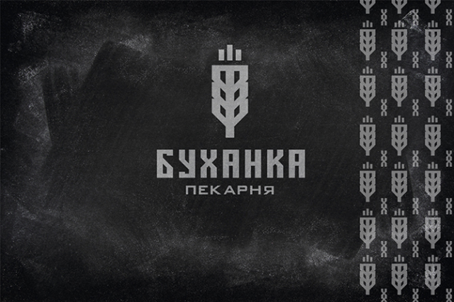 Разработка логотипа для пекарни