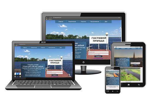 Сайт для продажи дома с участком