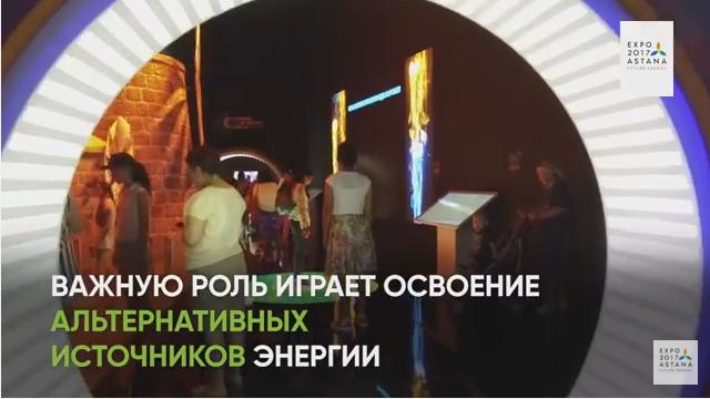 Сценарий ролика для павильона Турции на EXPO 2017