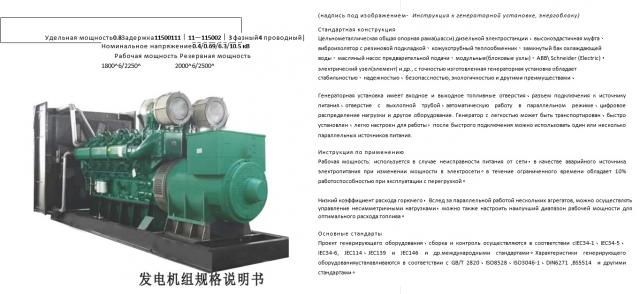 Техническая документация- кит-рус