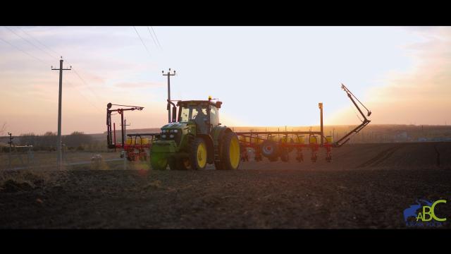 MaterMacc Super L4100 16x70 | Курская Агропромышленная Компания
