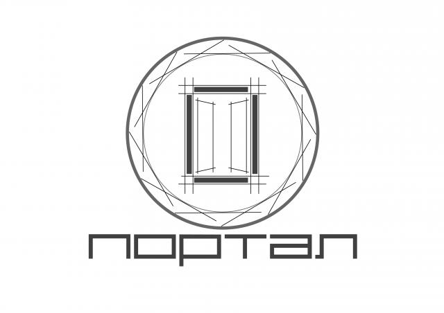 Логотип для компании Портал