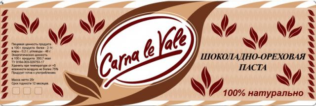 дизайн этикетки для упаковки шоколадной пасты под конкурс