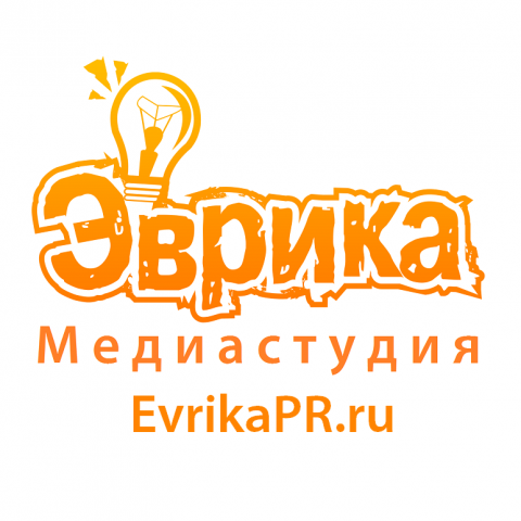 Showreel by EvrikaPR.ru. January 2017.