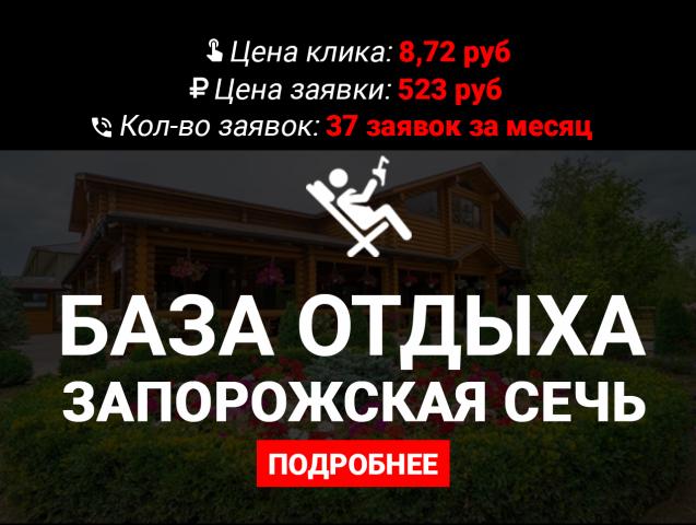 База отдыха в Феодосии