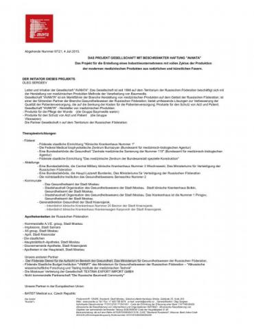 Перевод договора на немецкий язык