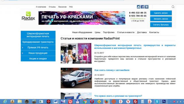 Сайт-визитка Wordpress