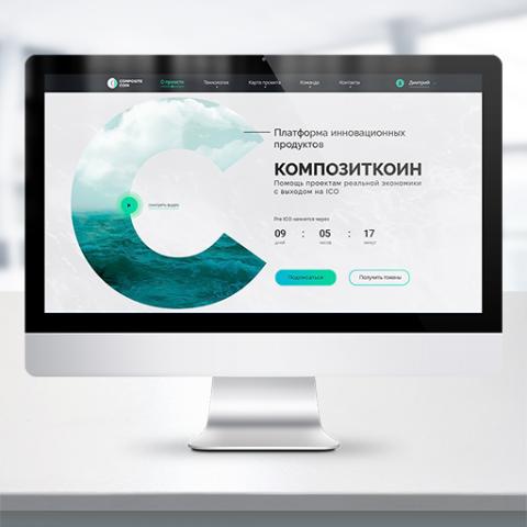Разработка сайта крипто валют под ключ