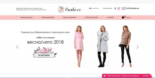 Интернет-магазин opencart 2.1