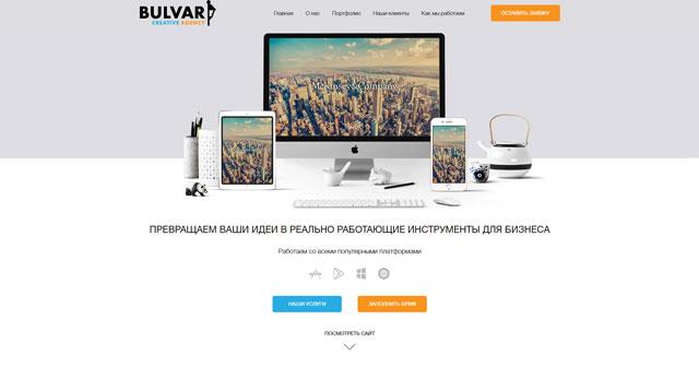 BULVAR Creative Agency