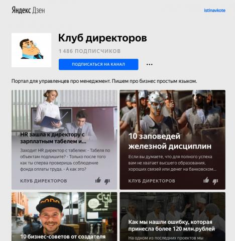 Как мы нашли ошибку, которая принесла более 120 млн.рублей