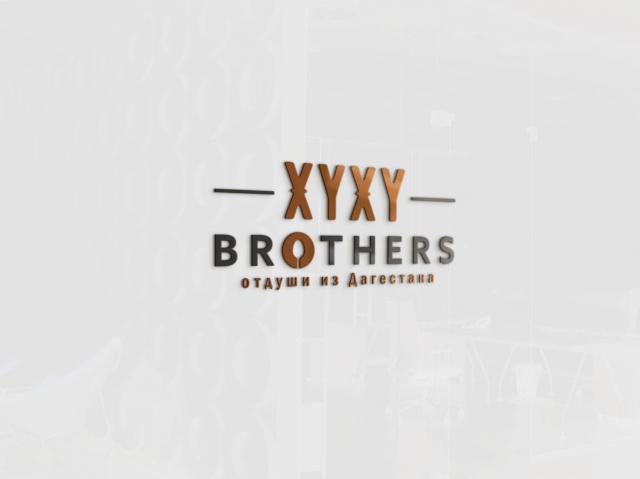 """Логотип для сети дагестанских ресторанов """"XYXY"""""""