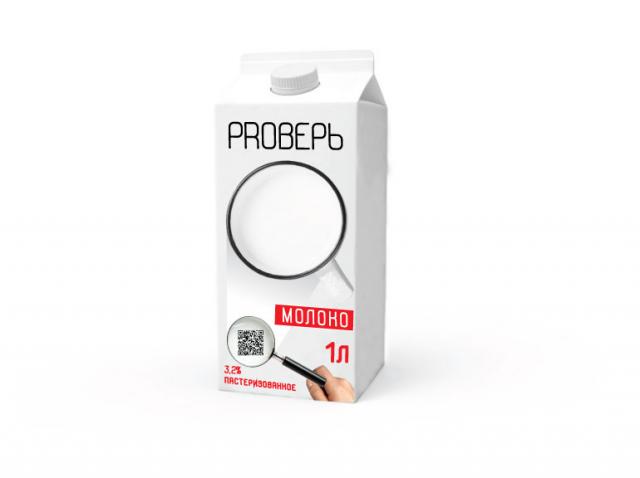 Дизайн на упаковку для линейки товаров (Tetra Top)