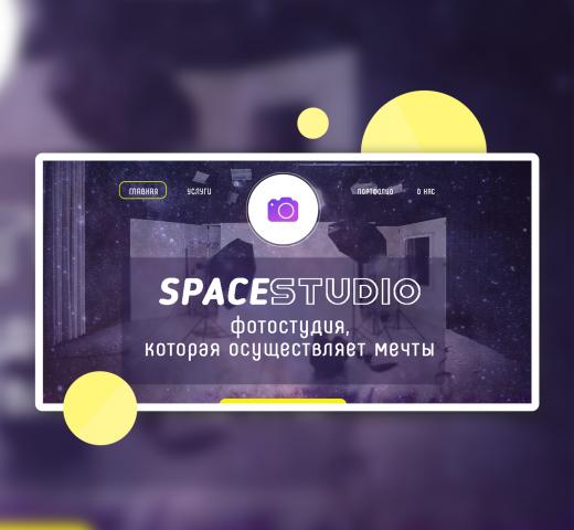 Spacestudio