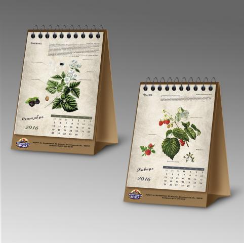 Календарь Вологодская ягода