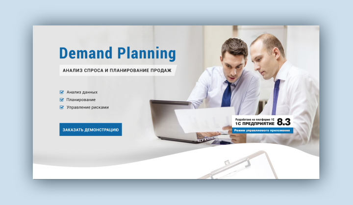 Demand Planing