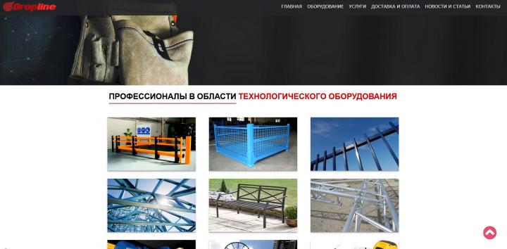 """Официальный сайт компании """"Дроплайн"""""""