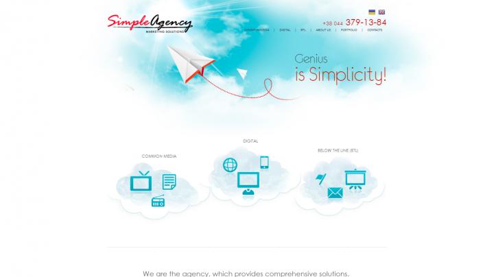http://simple-agency.com.ua/