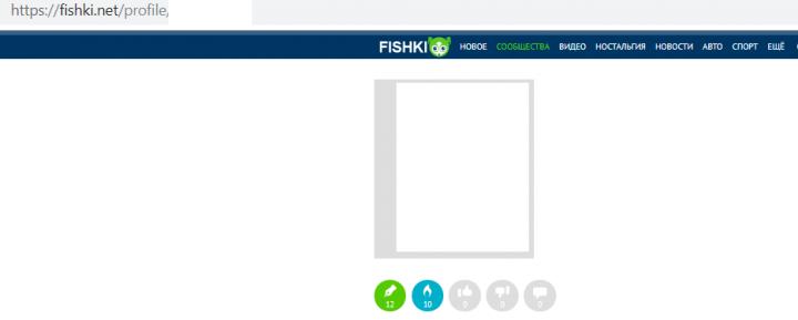 8 из 10 постов в горячем fishki