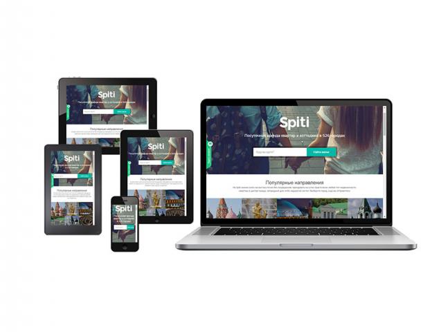Создание адаптивности для сайтов CSS + HTML