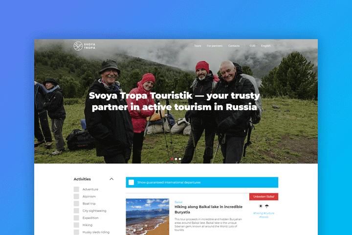 Svoya Tropa Touristik - Первый горный туроператор России